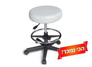 כסא מטפל מפואר ללא משענת עם חישוק